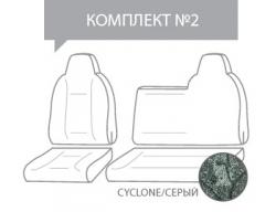 чехлы для сидений грузовиков GRU-002 Cyclone