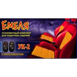 подогрев сидений емеля ук-2 (встраиваемый) Емеля УК-2