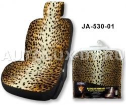 Накидка из искусственного меха (Леопард)