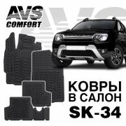 Ковры в салон 3D Renault Duster/Kaptur 4WD (2015-)